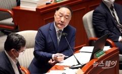 """홍남기 """"연 24% 최고금리 높다…인하할 필요 있다"""""""