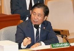 정부, 2025년까지 '스마트그린산단' 15곳 육성