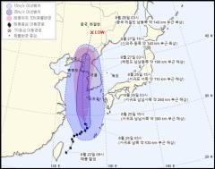 이통3사, 태풍 '바비' 대비 비상체계 가동