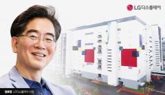 """""""하반기 흑자"""" 약속 지킨 정호영 LG디스플레이 사장"""