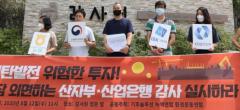 해외석탄발전 투자금지…'돈'이냐 '신뢰'냐