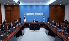 2020년 세법개정안, 국무회의서 확정