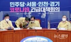이해찬·김태년, 코로나 검사받아야…민주당 일정 차질