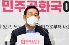 """주호영 """"국민의당과 통합, 안철수 선택에 달려"""""""