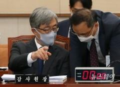 """민주당 """"월성 1호기 감사, 소모적 논쟁 멈춰야"""""""