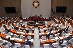 오늘(1일)부터 정기국회 시작…코로나 입법 집중
