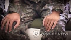 육군 병사, 제초 작업 후 사망…한타바이러스 검사서 '양성'