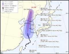 '역대급 태풍' 바비, 현재 위치·예상 경로는