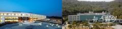 삼성, 코로나19 생활치료센터로 수도권 연수원 2곳 제공
