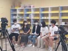 28일 몽실학교 학생 온라인 포럼 열어 外