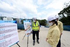 은수미 성남시장, 태풍 '바비' 대비 대규모 건설 현장 등  현장점검