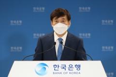 """이주열 """"거리두기 3단계 격상 시 기준금리 추가 인하 검토"""""""