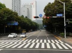 성남시, '안전속도 5030' 119개 구간 교통시설물 정비