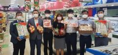 전남농협, 농업인에게 희망을…'착한소비 캠페인' 벌인다