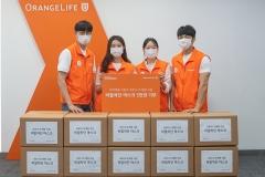 오렌지라이프, 취약계층 아동 위한 마스크 5만장 기부