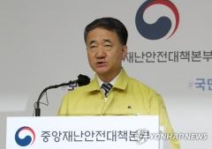 """박능후 """"확진자 100명대 아래로 안 꺾여…매우 우려스러운 상황"""""""