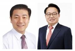 백종헌 통합당 의원, 21대 국회 상업부동산 30채…'최다 보유'