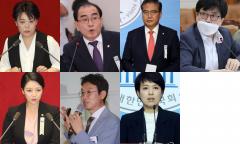 [재산공개] 물갈이된 강남3구·분당 지역구 의원 7명 재산은?···김은혜 210억 신고