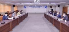 광주전남공동혁신도시 기금·재단설립 보고회 개최