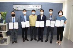 나주시, 아동 권익 대변하는 '옴부즈퍼슨' 위촉