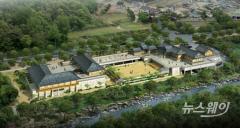 광주문화재단 전통문화관, '전통 통신사' 모집
