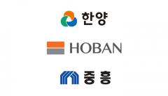국내 대표 중견건설 기업공개 '3社3色'