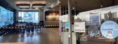 손님 바글바글한 '빵집' VS 텅 빈 '커피숍'…매출 타격 자영업자 절규