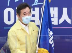 """이낙연, 첫 기자간담회···""""경제 입법, 규제 완화해야"""""""