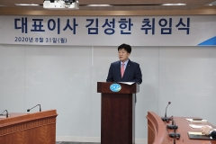 """김성한 DGB생명 사장 """"대체투자 확대·디지털 혁신 추진"""""""