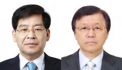 DB그룹 금융부문 CEO 인사···생명·저축은행·캐피탈 교체