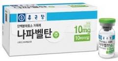 종근당 '나파벨탄', 코로나19 치료 효과 확인