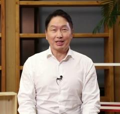 """SOVAC 2020 개막…정의선·최정우·최태원 """"혁신·협력으로 사회문제 해결"""""""