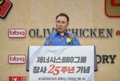 윤홍근 BBQ 회장, 빙상경기연맹 회장 단독 출마