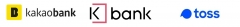 몸집키우는 인터넷은행…코로나에도 '인력수급' 전력