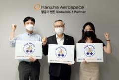 신현우 한화에어로 대표, 코로나 극복 응원 캠페인 동참