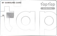삼성카드, 디지털 특화카드 '탭탭' 3종 출시