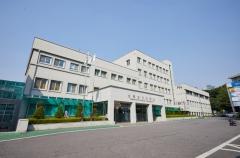 삼육보건대, 원격교육지원센터 신설...미래교육기반 조성