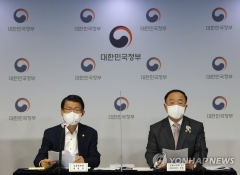 """홍남기 """"정책형 뉴딜펀드, 사실상 원금 보장 효과""""(일문일답)"""
