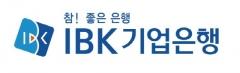 기업은행, 홍보·브랜드본부장에 조민정…첫 외부전문가 영입