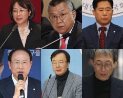 전직 의원들 기업·기관에 재취업…권력 이용한 이해충돌 논란