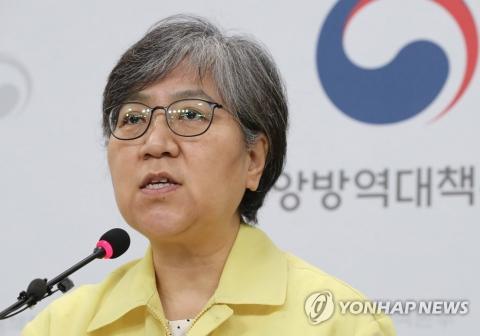 정은경, 타임지 선정 '영향력 100인' 선정