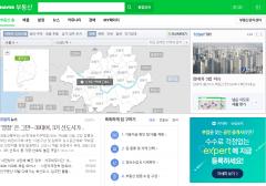 공정위, '매물정보 경쟁사 배제' 네이버 부동산에 10억 과징금