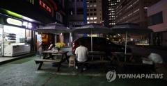 서울 이어 '경기도' 도 밤 9시∼새벽 5시 편의점 취식금지