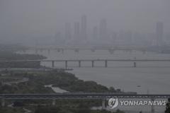 5일 태풍 '하이선' 북상…남부지방 비