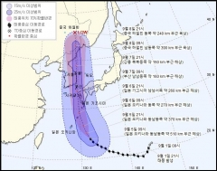 태풍 '하이선' 내일 오전 9시 부산 최근접···최대 300㎜ 비 예보