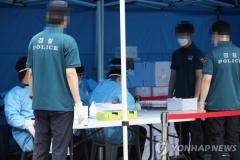 서울 코로나19 신규 확진 63명…'강동구 콜센터' 16명 집단감염
