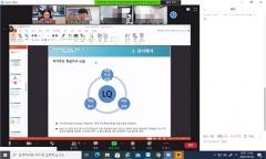 목포대, 신입생 학습전략검사 결과 활용방안 워크숍 개최