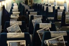 """정부, 추석 철도승차권 판매 50% 제한…""""고향 방문 자제"""" 권고"""