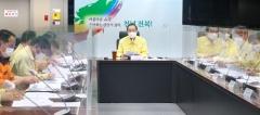 송하진 전북지사, 제10호 태풍 '하이선' 대비 긴급대책회의 열고 총력 대응