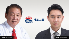 사조 3세 주지홍, 계열사 지분 정리…지배력 확대 수순